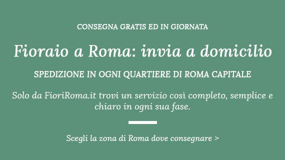 fiorista online a roma capitale